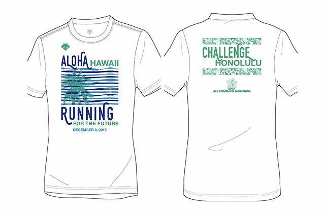 ホノルルマラソン2019限定Tシャツ