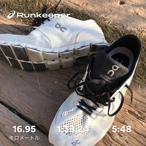 Runkeeper ランニングアプリ