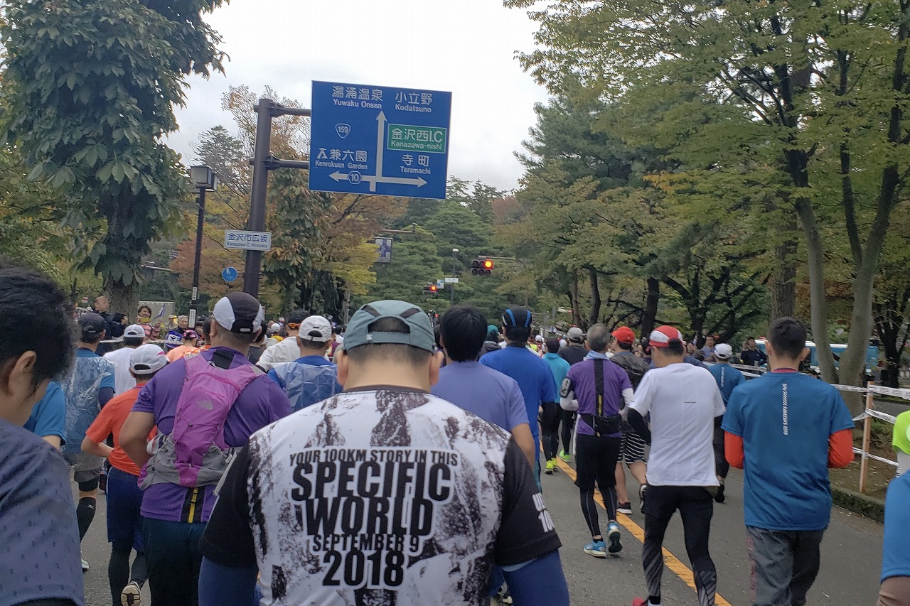 金沢マラソンスタート