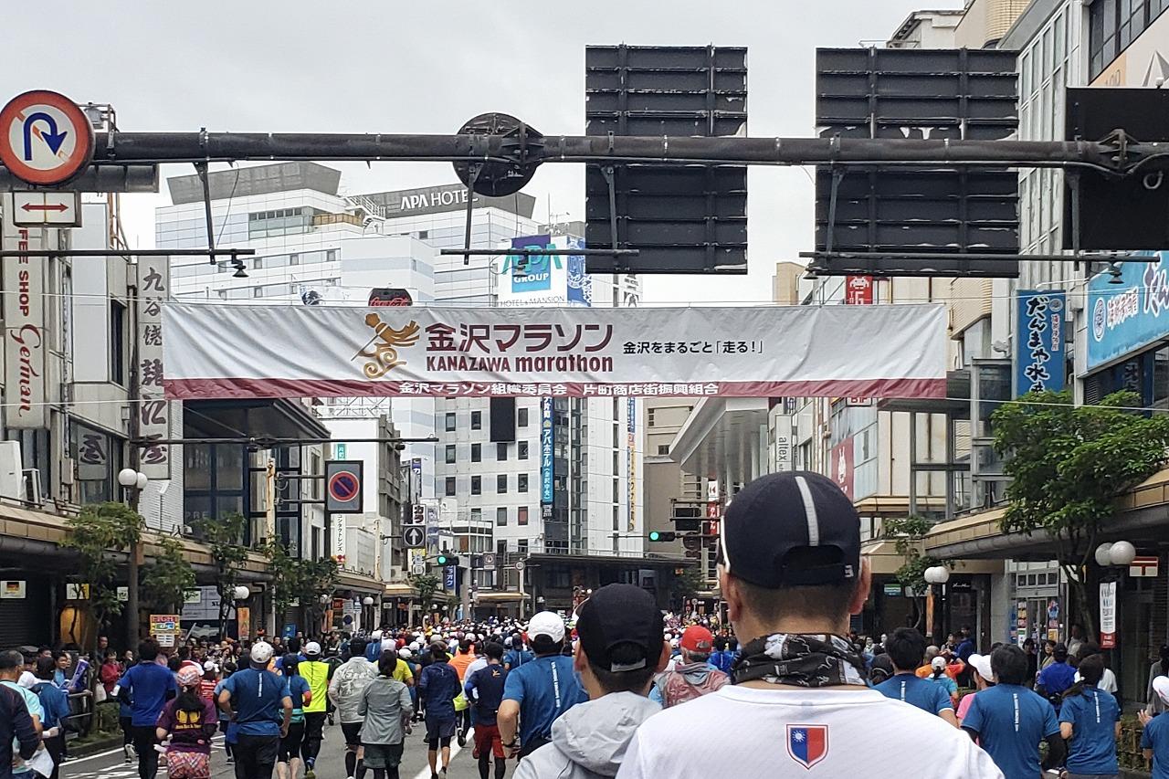 金沢マラソン