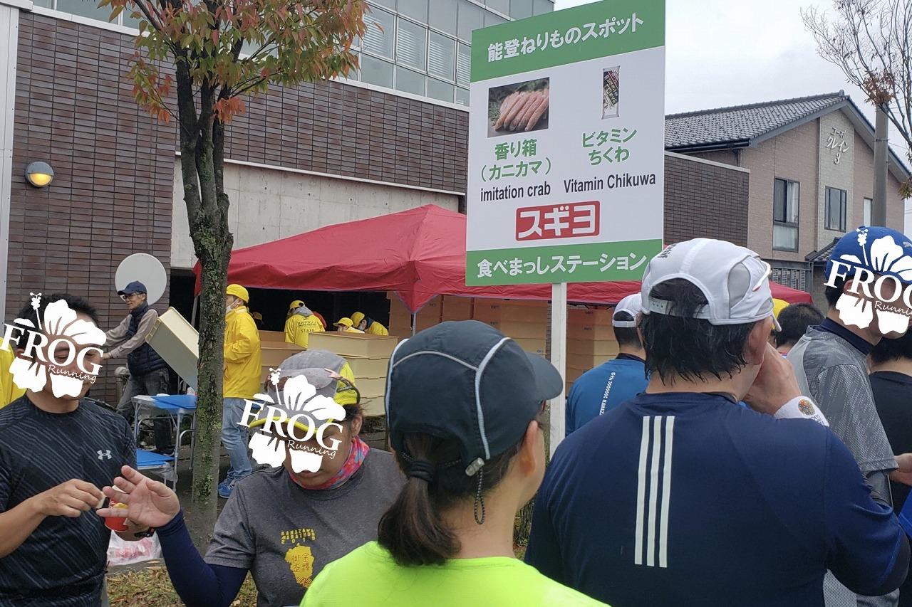金沢マラソン練り物ステーション