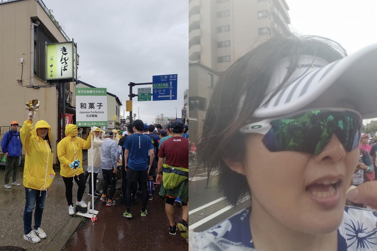 金沢マラソンエイドステーション