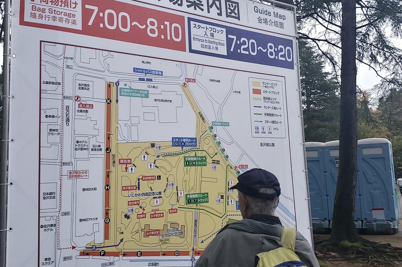 金沢マラソン会場マップ
