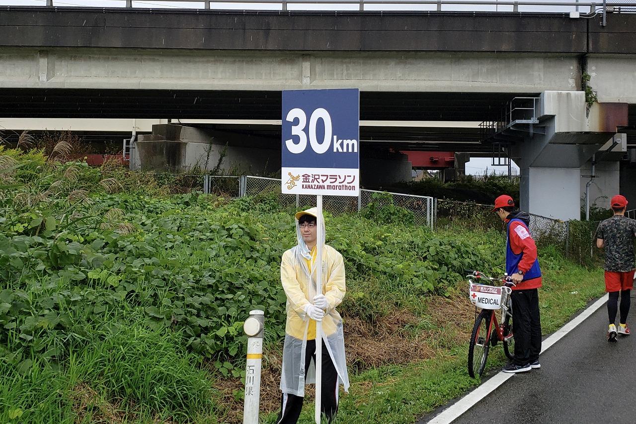 金沢マラソン30㎞