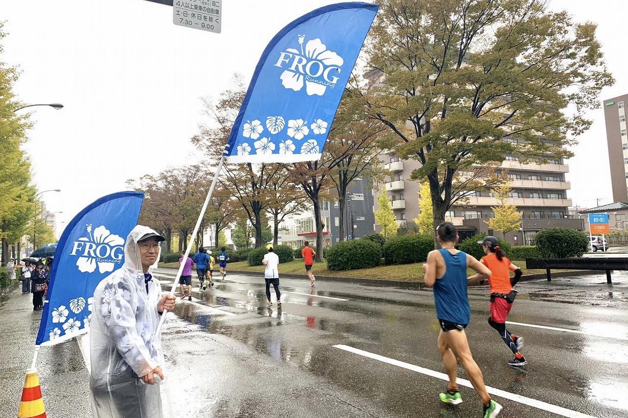 金沢マラソン応援スポット