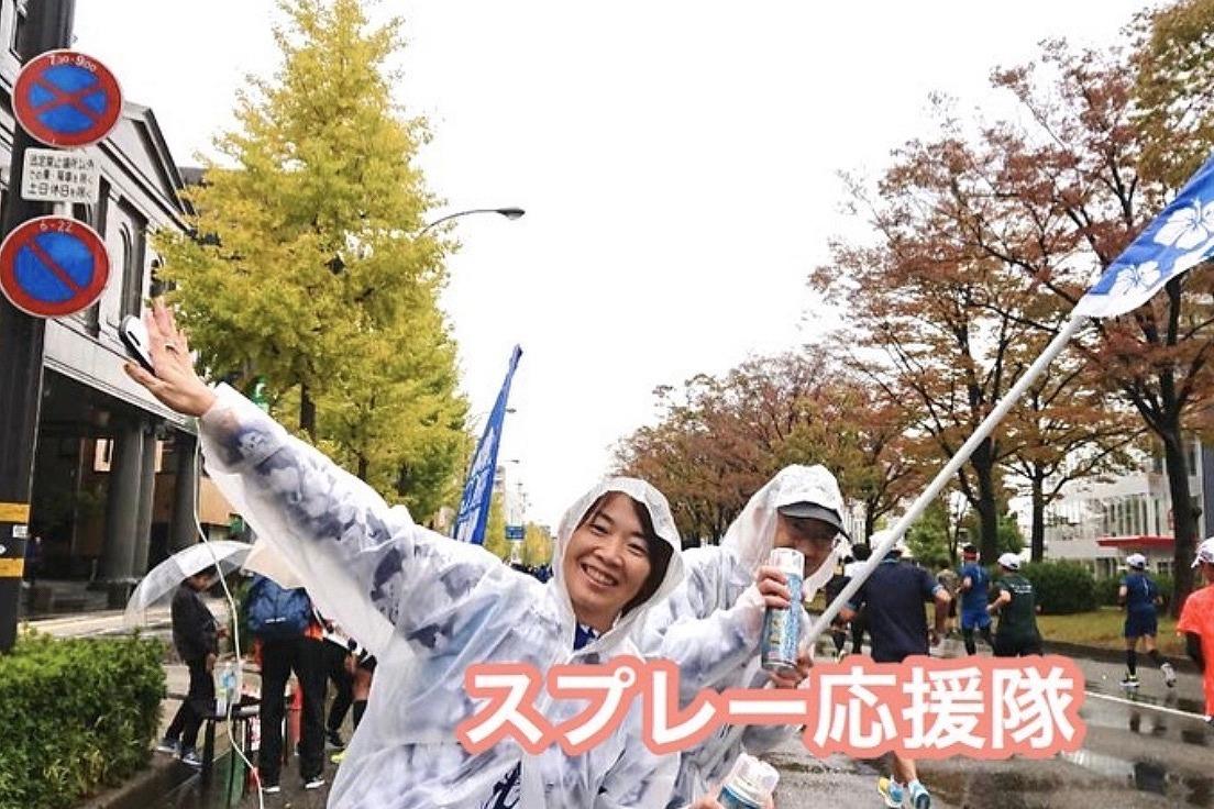 金沢マラソン応援は33㎞