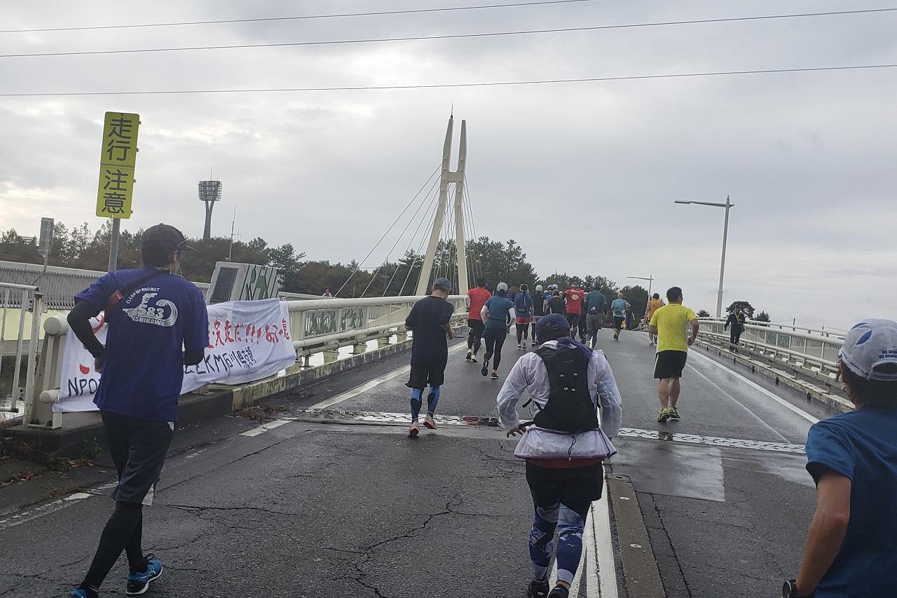 金沢マラソンゴール