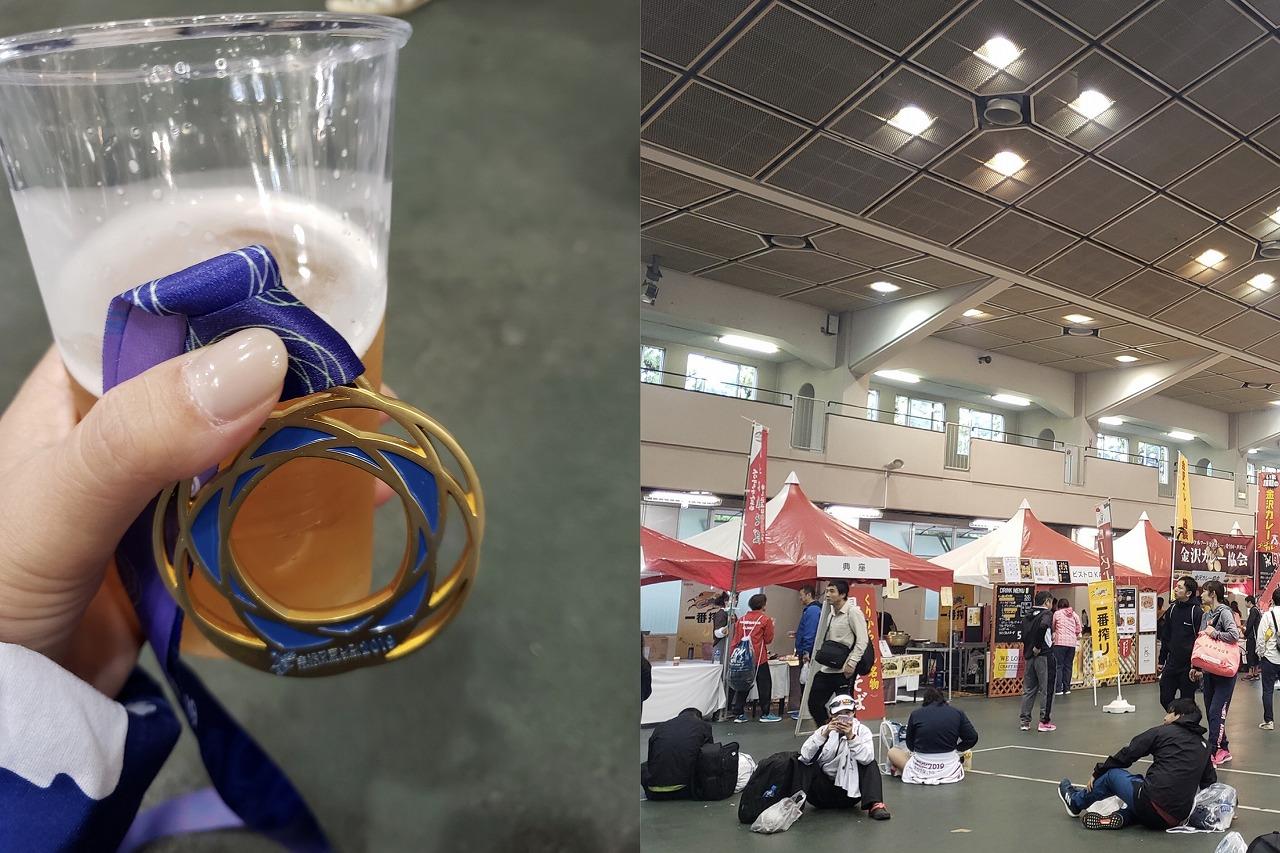 金沢マラソン完走メダル