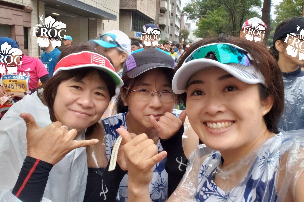 金沢マラソンスタート地点