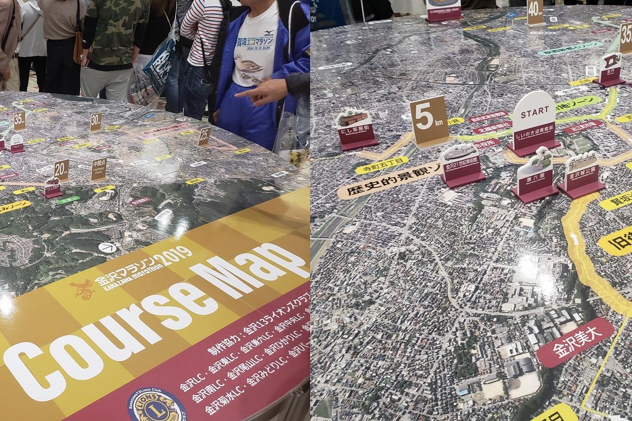 金沢マラソンコースマップ